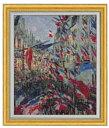 クロード・モネ サン=ドニ通り、1878年6月30日の祝日 F20  【油絵 直筆仕上げ 複製画】