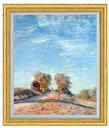 シスレー 太陽の下、丘の道 F20  【油絵 直筆仕上げ 複製画】【油彩 国内生産 アクリ