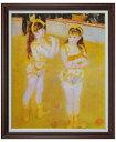 ルノワール 二人の幼いサーカスの少女 F30  【油絵 直筆仕上げ 複製画】【油彩 国内生産 インテリア】絵画 販売 30号 人物画 ブラウン額縁 1070×887mm 送料無料