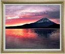 富士山 (2) F30サイズ 【油絵 直筆仕上げ】【額縁付】 油彩 風景画 オリジナルインテリア絵画 風水画 ゴールド額縁 1070×887mm 送料無料