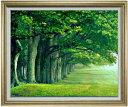the green woods F30サイズ 【油絵 直筆仕上げ】【額縁付】 油彩 風景画 オリジナルインテリア絵画 風水画 ゴールド額縁 1070×887mm 送料無料