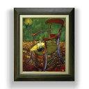 ゴッホ ゴーギャンの肘掛け椅子 F6  【油絵 直筆仕上げ 複製画】【額縁付】 絵画 販売  6号 油彩 人物画 556×465mm 送料無料