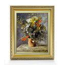 ルノワール Flowers in a Vase F6  【油絵 直筆仕上げ 複製画】【額縁付】 (ルノアール) 6号 油彩 静物画 554×463mm 送料無料