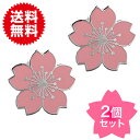 2個セット 校章風 小さな 桜 モチーフ 留め具 ピンバッチ ピンバッジ かわいい ワンポイント 制服の コスプレにも