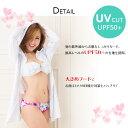 UPF50+ UVカット ...