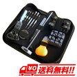 腕時計工具セット ウォッチメンテナンス 13点セット (ケース付き) (固定式バンドピン外し) 腕時計 ケア・修理用品・電池 工具 送料無料02P27May16