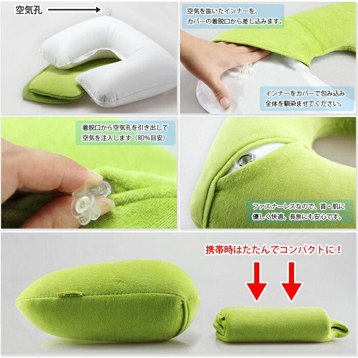 ネック ピロー 旅行 枕 携帯型 折り畳み ト...の紹介画像2
