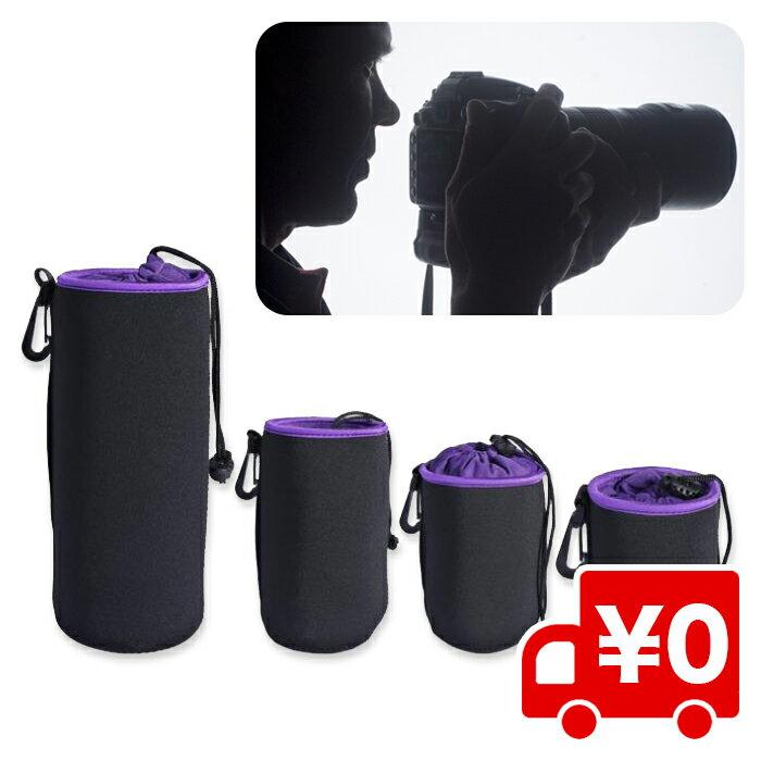 フック付 ソフト 一眼レフ カメラ レンズ ケース S〜XL お得な 4サイズセット カメラ小物 ポーチ カメラバッグ カメラケース 小物入れ カメラ周辺機器
