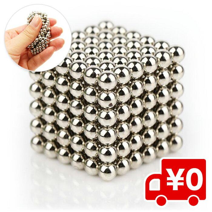 強力磁石の立体パズルマグネットボールシルバー脳トレ・ホビー・ゲームストレス解消玩具パズル送料無料