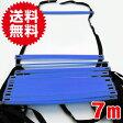 トレーニングラダー ラダー トレーニング アジリティラダー ブルー 青 7m 送料無料