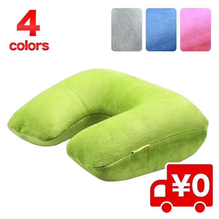 ネック ピロー 旅行 枕 携帯型 折り畳み トラ...の商品画像