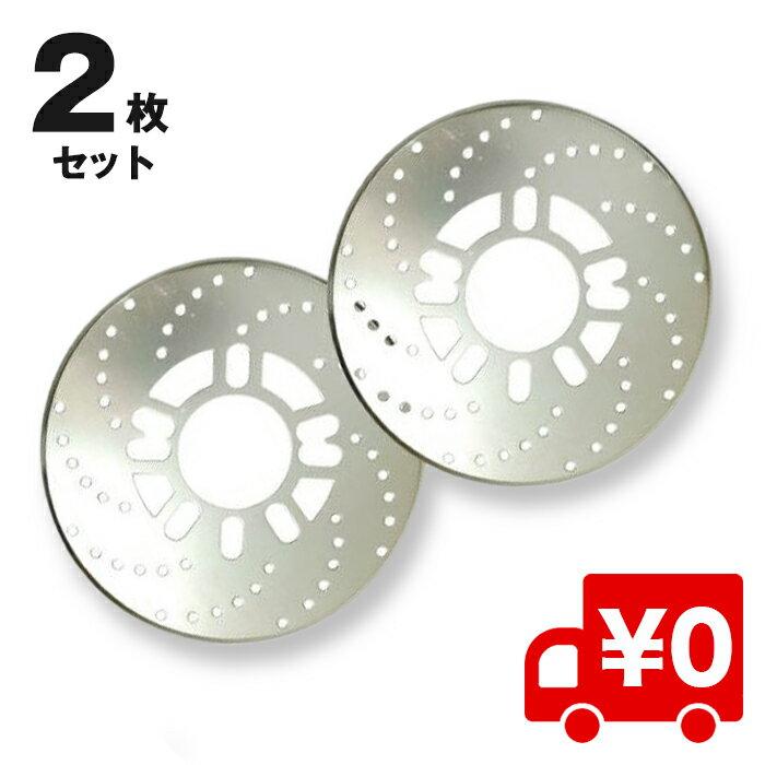 2枚セットダミーブレーキローター厚05mm4・5穴用車用品・バイク用品カー用品ブレーキブレーキロータ