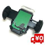 カーステアリング スマホホルダー iPhone スマートフォン 車載ホルダー ステアリング ハンドル ハンズフリー 携帯ホルダー 車載取付金具 送料無料