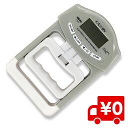 握力計 デジタル ハンド グリップ メーター 握力 送料無料