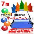【マーカーコーン12個付き】 トレーニングラダー ラダー トレーニング アジリティラダー ブルー 青 7m 送料無料