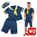 水兵 コスプレ セーラー服 4点セット セットアップ 衣装 ...