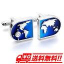 世界地図 ワールド マップ カフス セット カフスボタン シルバー ブルー カフリンクス