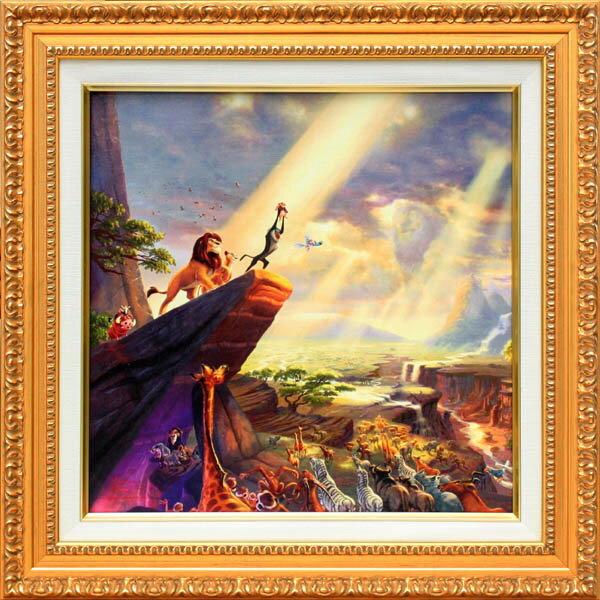 ディズニー/トーマス・キンケード「ライオンキング」展示用フック付 キャンバスジークレ【インテリア】【アート】【Disney】【絵画インテリア】