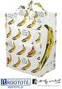 アンディ・ウォーホル/ルー・ガービッジ 30リットル「バナナ」ポップアート【インテリア】【エコバッグ】【トートバッグ】【ダストボックス】【分別】