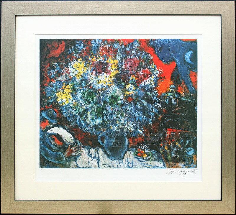 マルク・シャガール「恋人たちの花束」作品証明書・...の商品画像
