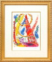 マルク・シャガール「サーカス3」作品証明書・展示用フック・限定375部エディション付複製画ジークレ【インテリア】【アート】【マルクシャガール】【マルク シャガール】【絵画インテリア】