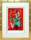 マルク・シャガール「カルメン」作品証明書・展示用フック・限定375部エディション付複製画ジークレ【インテリア】【アート】【マルクシャガール】【マルク シャガール】【絵画インテリア】