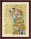 グスタフ・クリムト「抱擁」高精彩巧芸画 プレゼント ギフト 各種お祝い 誕生日 絵画 インテリア アート 洋画