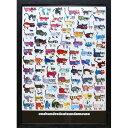 ポスター「100匹の猫とネズミ」プレゼント ギフト 各種お祝...