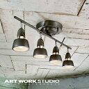 シーリングランプ 4灯 ARTWORKSTUDIO アートワークスタジオ Harmony-remote ceiling lamp ハーモニーリモートシーリングランプ E26 60W 角度調整可能 リモコン付き 3段階� 灯切替 LED対応 スポットライト アートワークスタジオ公式