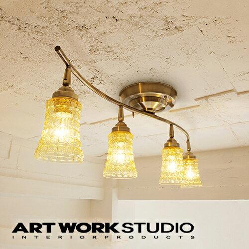 【アートワークスタジオ公式】【ポイント10倍】シーリングランプ おしゃれ 6畳 リビング リモコン付きAmaretto-remote ceiling lamp アマレットリモートシーリングランプ