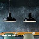 RoomClip商品情報 - 【アートワークスタジオ公式】【ポイント10倍】 ARTWORKSTUDIO アートワークスタジオ Classic enamel-pendant (LL) クラシックエナメルペンダント(LL) ペンダントライト 1灯 E26 100W ホーロー LED対応 おしゃれ ビンテージ ブルックリン インダストリアル