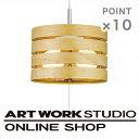 【ARTWORKSTUDIOオフィシャルショップ】Mercury set (L) 2灯タイプマーキュリーセット(L)2灯タイプ