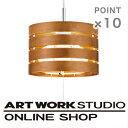 ARTWORKSTUDIO オフィシャルショップ タイプマーキュリーセット