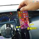 QI 充電器 車 スタンド 充電 ワイヤレス充電 車 アクセサリー 車載ホルダー ワイヤレス充電器 qi エアコン 車用品 車 スマホ ホルダー