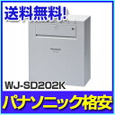 WJ-SD202K Panasonic製 送料無料 WJ-SD202K ネットワークSDカードレコーダー Panasonic WJ-SD202K