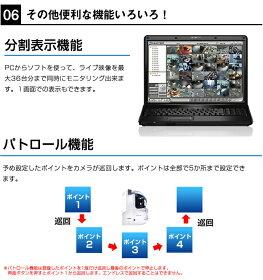 【防犯カメラ/監視カメラ】送料無料簡単IPネットワークカメラ
