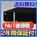 【防犯カメラ 監視カメラ】防犯カメラの録画に 【RD-4308】H.264対応 8ch録画機 500GB大容量HDD搭載