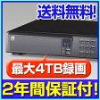 防犯カメラ/監視カメラ/録画 【RD-4519】H.264対応 16ch録画機 4000GB大容量HDD搭載