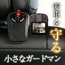 【防犯カメラ/監視カメラ】【RD-4701】送料無料 車上荒らし バッテリー 赤外線 防犯カメラ 駐車監視 ワイヤレス 無線 赤外線 小型