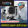 スポーツカメラ GoPro HERO3 シルバーエディション 国内正規品/CHDHN-301-JP