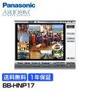 【送料無料】 Panasonic 防犯カメラ 監視カメラ ネットワークカメラ 録画 ビューアソフト ...