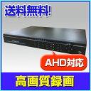 防犯カメラ/監視カメラ/録画【RD-RA2037】AHD対応 16chデジタルレコーダー 4000GB大容量HDD内蔵