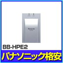 BB-HPE2 Panasonic製 BB-HPE2 イーサネット送電アダプター Panasonic BB-HPE2