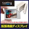 スポーツカメラ アクセサリー GoPro LCD バックパック 国内正規品/ALCDB-001