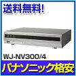 WJ-NV300/4 ネットワークディスクレコーダー Panasonic