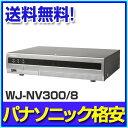 WJ-NV300/8 ネットワークディスクレコーダー Panasonic