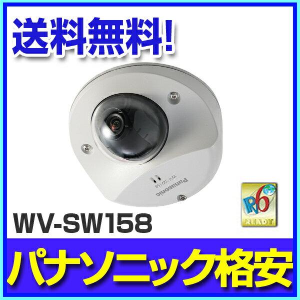 WV-SW158 Panasonic 屋外対応フルHDドームネットワークカメラ