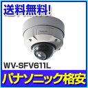 WV-SFV611L Panasonic製 送料無料 WV-SFV611L Panasonic WV-SFV611L
