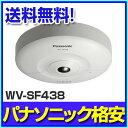 WV-SF438 3メガピクセル WV-SF438 フルHD対応 360° 全方位 ネットワークカメラ 薄型 コンパクト アイプロシリーズ スーパーダイナミッ…