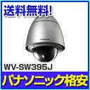 WV-SW395J Panasonic パナソニック WV-SW395J 屋外ハウジング一体型ネットワークカメラ パン・チルト